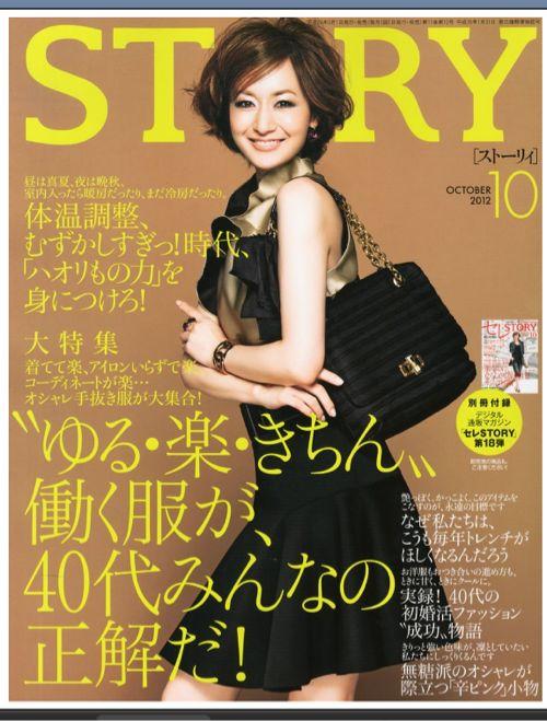富岡佳子の画像 p1_33